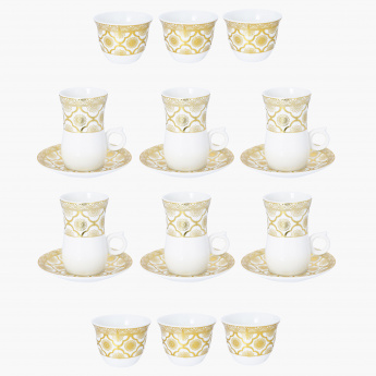 Elite d'Art Printed 19-Piece Coffee and Cawa Cup Set