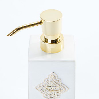 Calligraphy Lotion Dispenser