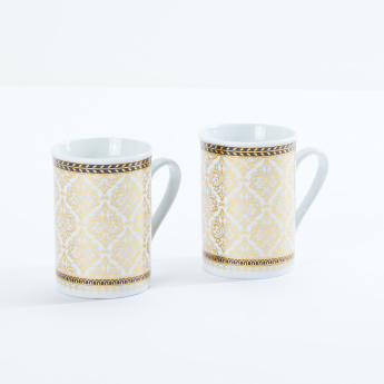 Printed Cup - Set of 2