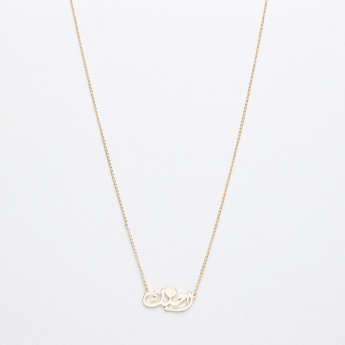 Sasha Arabic Text Love You Necklace with Lobster Clasp
