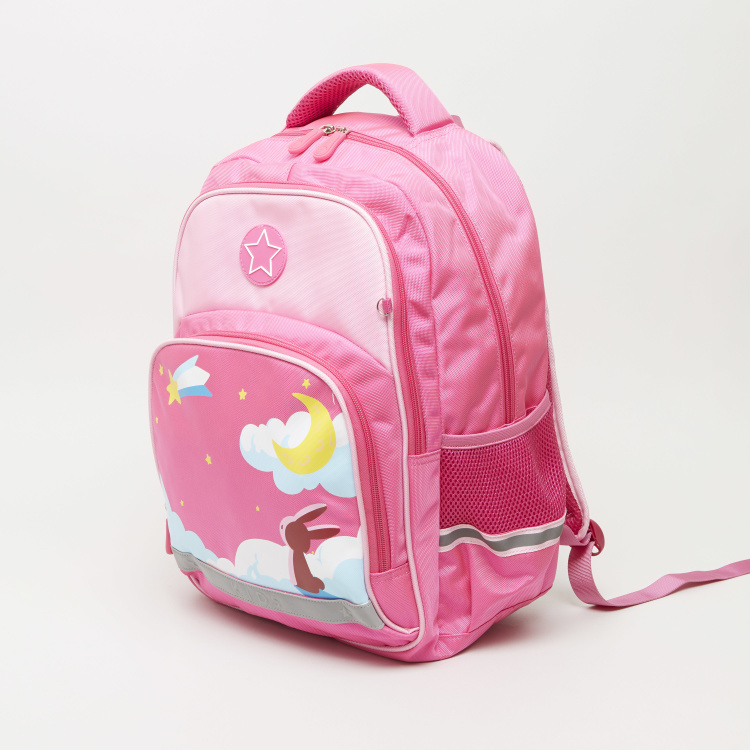 Printed Backpack with Adjustable Shoulder Straps - 32x20x42 cms